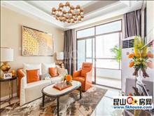 千灯裕花园 94万 3室2厅1卫 精装修 业主急售, 高性价比