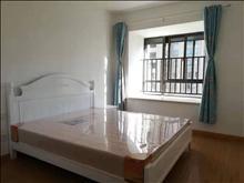 滨江裕花园 2200元月 2室2厅1卫,2室2厅1卫 精装修 ,家具家电齐全,急租