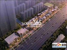 綠地未來中心商鋪即將發售,周邊數小區圍繞,此鋪年租金高達15萬起