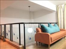 尚 城 挑高精装公寓 两房 自住保养很好 急卖 独 家房源