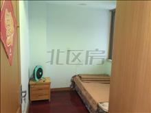 天地华城 3503室2厅1卫,3室2厅1卫 精装修 ,超值家具家电齐全0元月