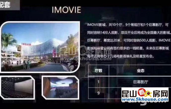 苏州s1地铁口上,花桥梦世界地标性建筑物5d电影文旅综合体