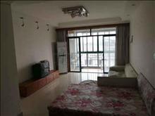 干净整洁,随时入住,通澄花园 2400元月 2室2厅1卫,2室2厅1卫 精装修