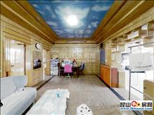 招商新村 兆丰路地铁站 89万 2室2厅1卫 精装修 ,现在出售 业主急售
