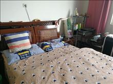 红峰新村 3室2厅1卫 精装修 ,绝对好位置绝对好房子 地铁口 二中学区 玉峰实验小学