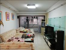 红峰二村3室2厅2卫  豪华装修 玉峰实小 二中学区 居住上学不二选择 地铁口 市中心商圈