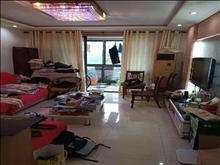 二中汉浦新村 185万 2室2厅1卫 精装修 成熟社区,交通便利,有钥匙