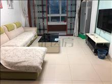 想置业的朋友看一下,江南春堤 102万 3室2厅1卫 精装修 业主急售