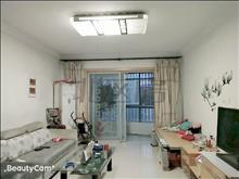 花園小區詢盤急售,江南春堤展藝苑 113萬 3室2廳2衛 精裝修