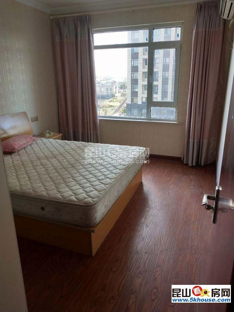 首创悦都 2011万 3室2厅1卫 精装修 周边配套完善