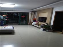出租,精装修南北3室2厅1卫,3室2厅1卫