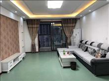 錦尚花苑 1700元月 3室2廳2衛,3室2廳2衛 精裝修 ,正規好房型出租