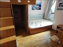 红峰新村 2房 中装 1500元月 看房随时