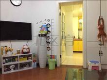 又好又便宜的房子哪里找?長江花園 83萬 1室1廳1衛 精裝修