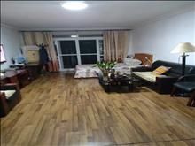 長江花園 178萬 3室2廳1衛 精裝修 實誠價格,換房急售