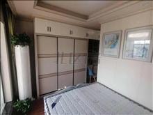泊仕楼公寓 全新豪华装修15万 首付低 带地暖 智能家居 欢迎品鉴