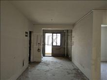 急售 换房已经订好了 纯毛坯 景观楼层 随时看房