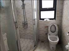 公元壹号 2300元月 3室2厅1卫,3室2厅1卫 精装修 全套高档家私电,设施完善
