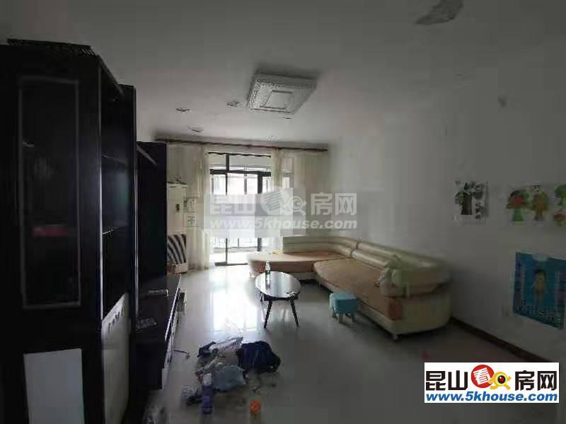 江南明珠苑 205万 3室2厅2卫 精装修 ,不买真亏急