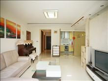 花桥首选楼盘,国际92万 精装3房,置换急售,看中房子价格能谈
