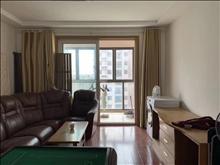 浦西玫瑰園 135萬 3室2廳1衛 豪華裝修 超好的地段,住家舒適