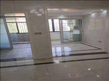 11號線地鐵口 萬科云璞 180萬 3室2廳2衛 豪華裝修