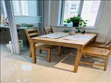 国际城市花园 86万 2室2厅1卫 豪华装修 ,自住 首选