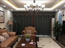 国际华城 112万 2室2厅1卫 精装修 ,超低价格快出手