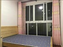 全新家私電器,森隆183;滿園 1500元月 3室2廳1衛,3室2廳1衛 精裝修