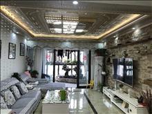 華潤國際社區 一套值得你一生擁有的房子 紅本在手 無營業稅