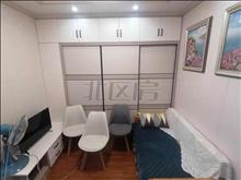 九方城商圈 逸景湾单身公寓 54平只要54万 价格随便谈 出价就卖