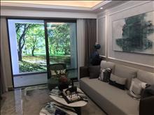 益闵花园 93万 3室2厅1卫 精装修 业主诚售, 高性价比