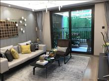 珠竹花苑 115萬 3室2廳1衛 精裝修 成熟社區,交通便利,有鑰匙
