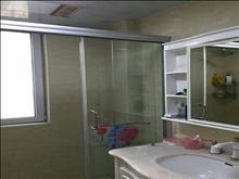 首創悅都 2000元月 3室2廳1衛,3室2廳1衛 精裝修 帶衣服直接入住