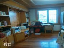 想置業的朋友看一下,紅峰新村 雙學區 學區房 精裝修 業主誠售