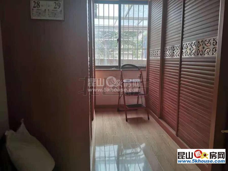 新城家园 165万 3室2厅1卫 精装修 ,直接入住抄底价