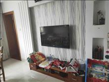 业主狂甩超低价,新城家园 169.8万 3室2厅2卫 精装修