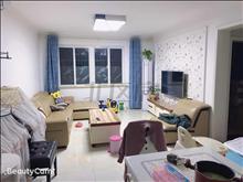 中心区,低于市场价,新城域花园 175万 3室2厅2卫 精装修