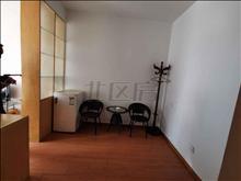 葛江中学 125万 1室1厅1卫 精装修 居住上学不二选择