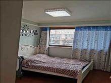 樓層好,視野廣,學位房出售,玖瓏灣 330萬 4室2廳2衛 豪華裝修