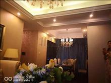 象嶼瓏庭 300萬 3室2廳2衛 豪華裝修 ,你可以擁有,理想的家