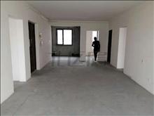 澞和苑 310万 3室2厅2卫 毛坯 低价出售,房主诚售