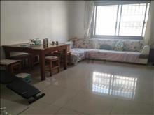 大同新村 118萬 3室2廳1衛 精裝修 ,難找的好房子