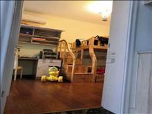 需浦新村 180万 3室2厅1卫 精装修 ,现在出售
