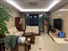 澞和苑 320万 3室2厅2卫 豪华装修 超好的地段,住家舒适