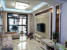 祥瑞香逸尚城 140万 3室2厅2卫 精装修 ,潜力超低价