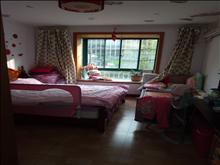 楼层好,视野广,学位房出售,江南春堤 129万 3室2厅2卫 精装修