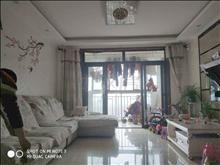 房主出售农房英伦尊邸 136万 3室2厅1卫 精装修 ,潜力超低价