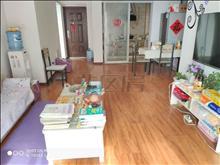 住家不二选择,张浦裕花园 112万 2室2厅1卫 精装修