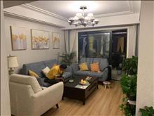 张浦裕花园 129万 3室2厅1卫 精装修 适合和人多的家庭